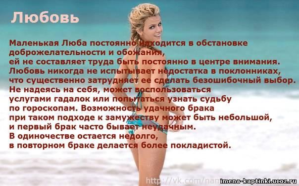bolshoy-negrityanskiy-chlen-porno-foto