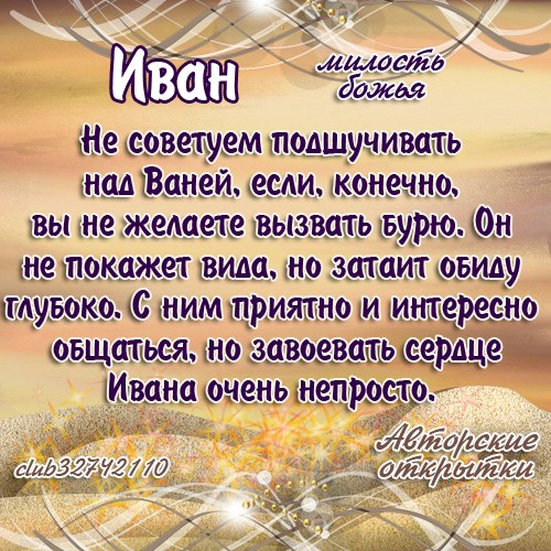 http://imena-kaptinki.ucoz.ru/_ld/0/93937286.jpg